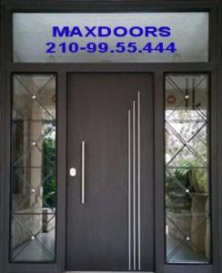 πορτες ασφαλειας εισοδου πολυκατοικιας