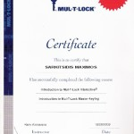 multilock certificate κλειδαρας